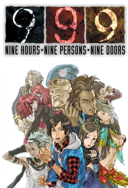 sc 1 st  OSW Review & OSW Review | 999: Nine Hours Nine Persons Nine Doors