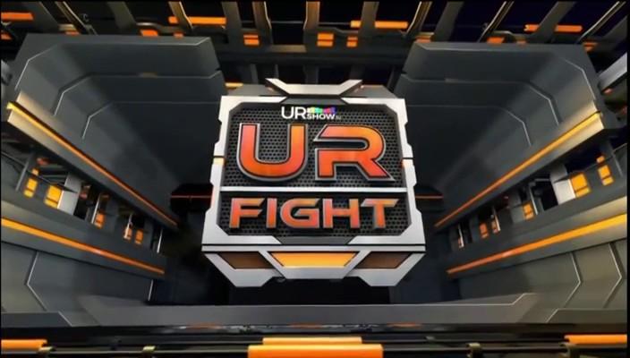 URfight-logo